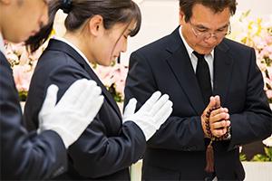 通夜・ご葬儀